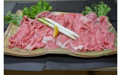 黒毛和牛甲州牛カタローススライス0.8kg