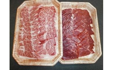 黒毛和牛甲州牛カルビ・モモ網焼きセット各0.5kg