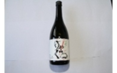 8 ヤーコン焼酎