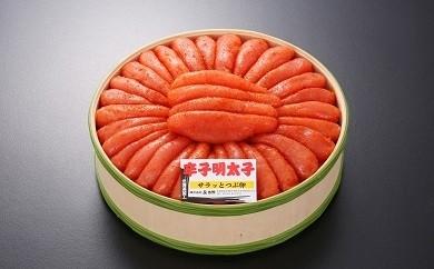 【71302】.【樽詰辛子明太子】