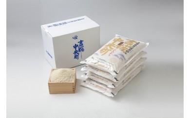 吉備中央町産 コシヒカリ(1万円につき精白米20kg)