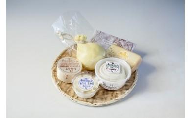 吉田牧場のチーズセット スペシャル