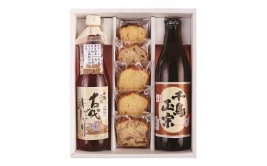 E004蔵元直送 古代めぐり&酒粕ケーキセット
