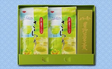 B65-OB 【店主厳選・八女茶】「水出し煎茶、星野茶羊羹」詰め合わせ【ギフト対応】