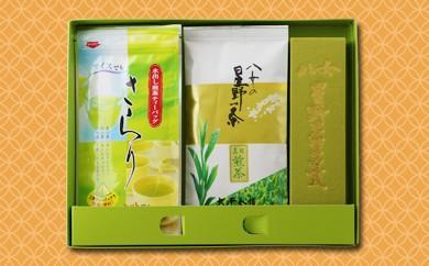B66-OB 【店主厳選・八女茶】「高級煎茶、水出し煎茶、星野茶羊羹」詰め合わせ【ギフト対応】
