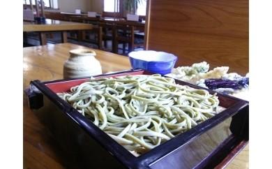 009-08川口製粉製麺の丹沢茶うどん