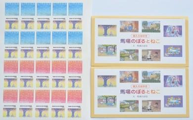 『馬場のぼるとねこ』 切手シート(No.1 ねこと自転車 1シート) + 絵入りはがき(8枚×2組)