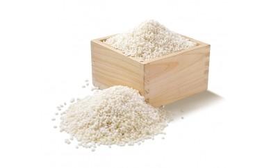 【新米受付開始】日本最北の水稲北限地 もち米「はくちょうもち」(5kg)