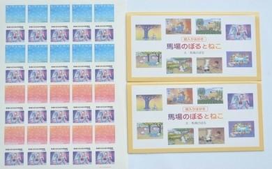 『馬場のぼるとねこ』 切手シート(No.4 ねこピエロ 1シート) + 絵入りはがき(8枚×2組)
