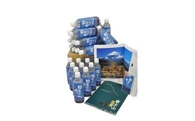「日本一に会う。」富士山湧水(計15ケース)と「富士山百景」公式ガイドブックセット