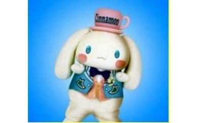 【番号:SC3001】★サンリオピューロランド シナモロールプラン