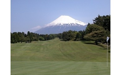 大富士ゴルフクラブプレーご招待券(土日1名様セルフプレー昼食付)
