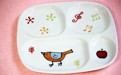 AA05 【波佐見焼】【奥川陶器】 小鳥 仕切りプレート【くらわんか】