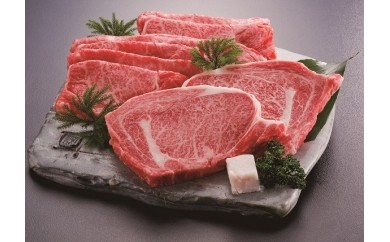A1002三田牛厚切りロースステーキ3枚&すき焼500g