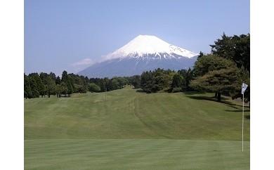 大富士ゴルフクラブプレーご招待券(土日3名様セルフプレー昼食付)