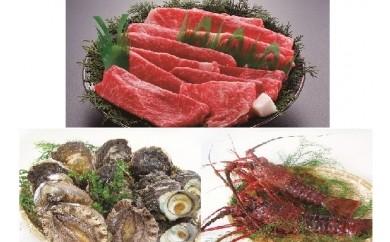 W0602三田牛すき焼と旬の海産物セット