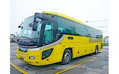【D-1】都市間高速バス『ポテトライナー』回数券2枚つづり(札幌~芽室・帯広)