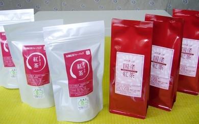 [№5809-0285]藤枝産 こだわりの紅茶セット