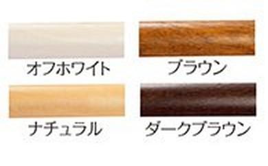 [№5665-0014]木製ブラインド(巾61cm~×丈71cm~)