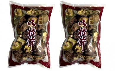 [№5809-0229]こだわりの日本産香信椎茸