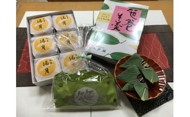 【0080-0049】金木戸屋からお贈りする季節のお品物