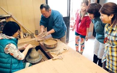 【福智町特設サイトからのみ受付http://furusato-fukuchi.jp/】 世界にたった一つのマイ器づくり!福智への旅プラン「上野焼作陶体験」