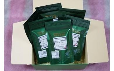 127 掛川のお茶農家が贈るプレミアム・ティーバッグ 15個×6袋
