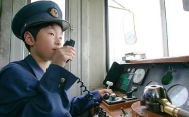 【福智町特設サイトからのみ受付http://furusato-fukuchi.jp/】 貴重な体験が一生の思い出に!福智への旅プラン「鉄道車両運転体験」