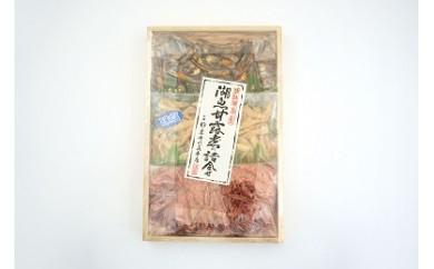1 【諏訪市推せんみやげ品】わかさぎ詰め合せ折/岩崎川魚本店