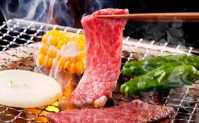 [№5799-0080]常陸牛A5等級 焼肉用800g(ランプ)