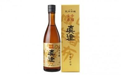 [№5821-0064]真澄山廃純米吟醸 吉福金寿 720ml