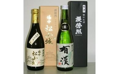 B-009 地酒 櫻芳烈