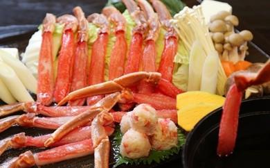 A1-25 筑豊魚市場厳選!「生 本ズワイ蟹しゃぶ雑炊」贅沢セット