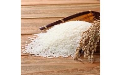 1-012 Oishi~♪ 農園のお米【食べ比べセット】
