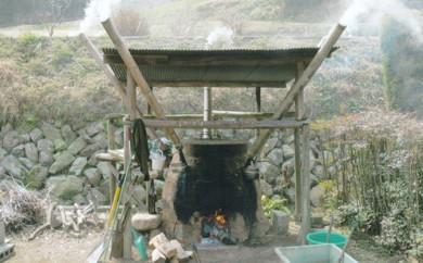 E705竹炭、竹焼塩づくり体験塾 2泊3日ペア