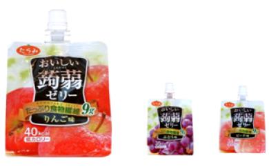 3-33 おいしい蒟蒻シリーズ りんご味・ぶどう味・ピーチ味(各6袋)セット