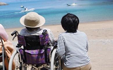 [3002004]西伊豆町ふるさと納税感謝券(高齢者・障がい者の旅行もサポート)