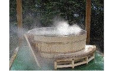 CI-1.なんぽろ温泉ハート&ハート 無料入浴券10枚