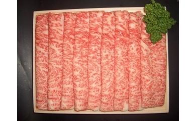 F-002 岡山県産黒毛和牛 備中牛ロースセット①