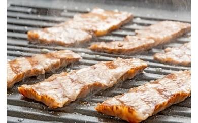 197 平松牧場指定熟成黒毛和牛バラ焼肉用500g