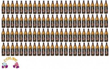 42 奄美黒糖焼酎 奄美の匠(化粧箱入)96本セット