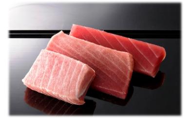 CN01 奄美大島産 養殖本マグロ(冷凍)1kg程度 【30000pt】