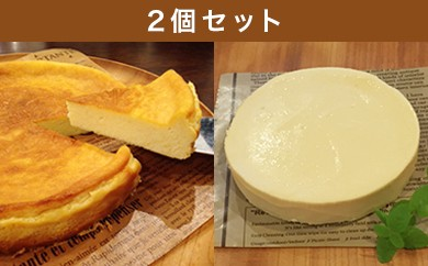 【01-136】三条果樹専門家集団 チーズケーキ詰合せ