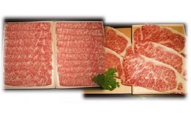 P-002 岡山県産黒毛和牛 備中牛ロースセット⑥