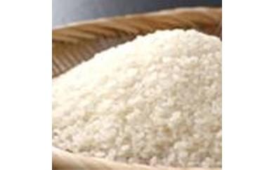 22 特別栽培米ななつぼし(玄米) 10kg