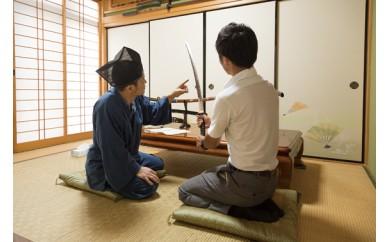 T100-01  日本刀工房見学体験【半日コース】