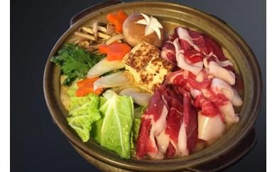 522.鳥取県産いのししぼたん鍋セット