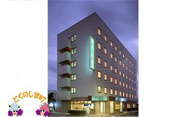 27 ホテル レクストン徳之島 ツイン(朝食付)宿泊券(2名様)