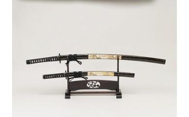 H75-01 模造刀