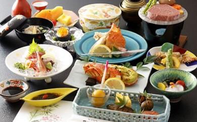 [№5644-0147]季節を味わう特別会席「ふるさと納税 華コース」2名様食事券